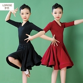 兒童拉丁舞練功服女童表演服裝專業拉丁舞比賽規定服演出舞裙練功 童趣屋