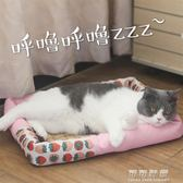 貓床 夏季狗窩小型犬中型犬貓窩涼爽涼窩泰迪狗狗雪納瑞夏天狗屋寵物窩YYP 可可鞋櫃