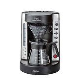 金時代書香咖啡 HARIO V60咖啡王 2-5杯份咖啡機 EVCM-5B-TG