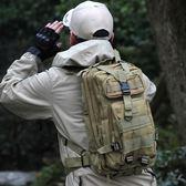 NIP軍迷特種兵3P攻擊背包戶外登山野營徙步旅行迷彩戰術雙肩包25L