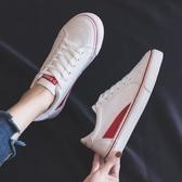 小白鞋女春款新款百搭韓版平底學生白鞋春季女鞋板鞋 探索先鋒