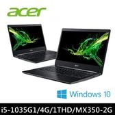 ACER A514-53G-59JK 黑 14吋窄邊框筆電 ( i5-1035G1/4G/MX350 2G/1TB/W10)送無線鼠