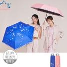【雨之情】輕收防曬自動傘-落雨 |自動傘|摺疊傘