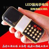 收音機手提音響韓版B851s老人收音機便攜插卡音箱晨練充電式MP3外放音響強雙11最後一天八折