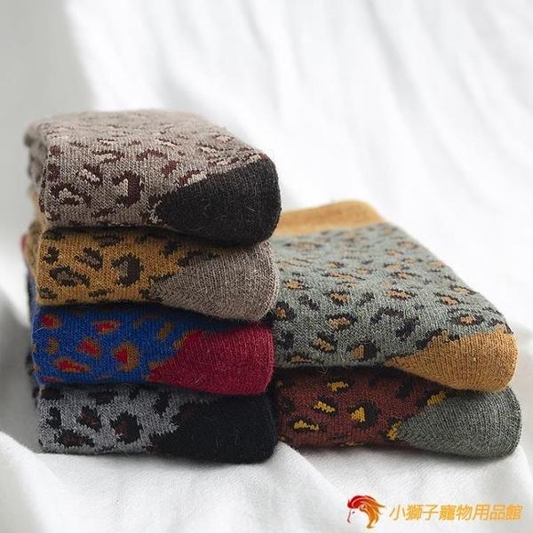 豹紋襪子女中筒襪秋冬羊毛堆堆襪加絨加厚保暖長襪【小獅子】