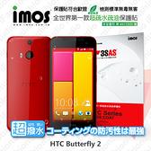 【愛瘋潮】HTC Butterfly 2 iMOS 3SAS 防潑水 防指紋 疏油疏水 螢幕保護貼 現+預
