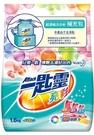 一匙靈亮彩超濃縮洗衣粉(補充包)1.6KG