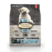 【Oven-Baked】烘焙客 全犬 無穀類魚肉 小顆粒 5磅 X 1包