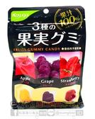 《松貝》春日井3種果實軟糖53g【4901326041288】cc129