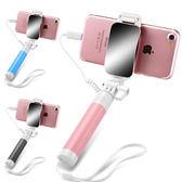 □迷你輕巧 新型專用 APPLE Lightning接頭 後視鏡 線控自拍棒□ iPhone6S 6 Plus iPhone5 5S 5C 自拍伸縮棒