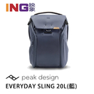 【新品上市】PEAK DESIGN V2 魔術使者攝影後背包 20L (午夜藍) 相機包 Everyday Backpack