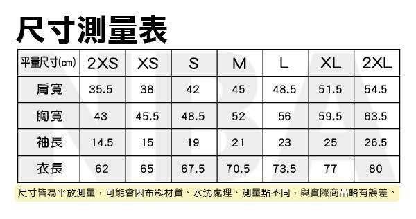創信 NBA 2016 季後賽 MVP JAMES 雷霸龍 全黑 金LOGO 8630252-900 ☆sp☆