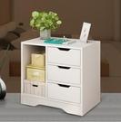 床頭櫃 置物架簡約現代小型臥室經濟型收納柜仿實木儲物簡易小柜子TW【快速出貨八折搶購】