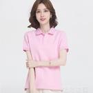 短袖Polo衫女 100%純棉短袖t恤女純色寬鬆大碼翻領體恤女士上衣運動polo衫 生活主義