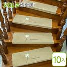 【YOLE悠樂居】無痕免黏纖維布樓梯夜光...