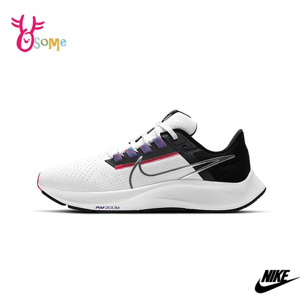 NIKE運動鞋 女鞋 ZOOM PEGASUS 38 氣墊 加寬鞋頭 跑步鞋 慢跑鞋 透氣網布 Q7163#白紫◆奧森