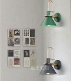 【燈王的店】後現代燈飾 壁燈1燈  ☆綠色309812 ☆黑色309823