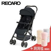 【南紡購物中心】《RECARO+Bizzi Growin》Easylife Elite 2 Select 嬰幼兒手推車+洞洞毯(隨機)
