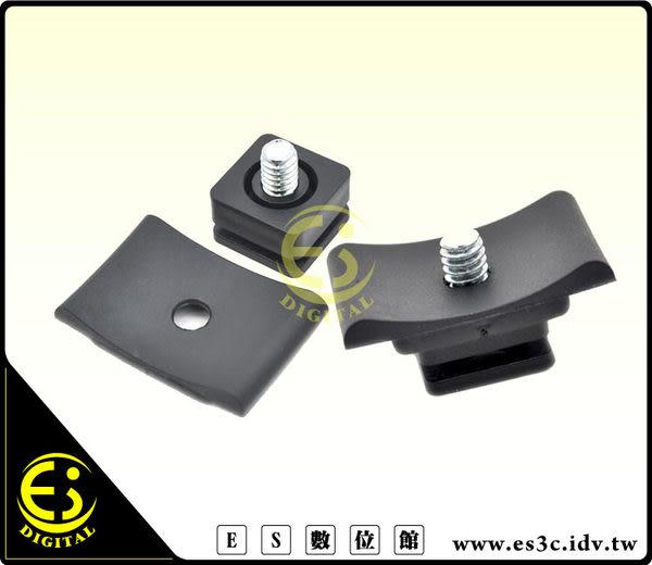 ES數位館 MSA-4 通用型 熱靴 轉 1/4螺芽 加止滑墊 1/4螺芽熱靴轉換座 可加裝 攝影燈 麥克風 MSA4