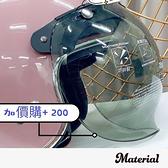 一般泡泡鏡 E0004-7