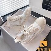 馬丁靴夏季薄款女網靴透氣鏤空短靴網紗靴單靴【慢客生活】