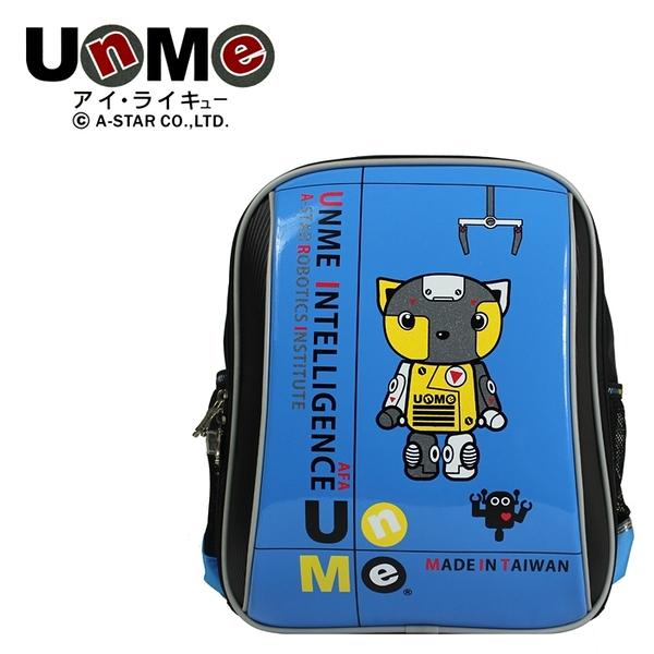 【橘子包包館】UnMe 台灣製造 多功能 學生書包/後背書包 3037NA 天空藍