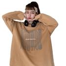 EASON SHOP(GW7723)實拍撞色字母刷水痕印花長版OVERSIZE落肩長袖棉T恤裙連身裙大學T女上衣服大碼