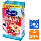 【免運直送】優鮮沛蔓越莓綜合果汁 鋁箔包300ml (24入/箱)*2箱【合迷雅好物超級商城】