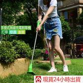 割草機 現貨24小時出貨 家樂美充電式電動割草機家用除草機小型多功能草坪機 創想數位DF
