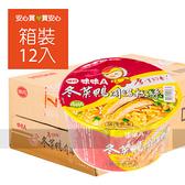 【味丹】味味A冬菜鴨肉湯冬粉,12碗/箱,平均單價22.5元