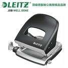 LEITZ STYLE系列 5006-桌上型打孔機