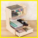 木質辦公桌面收納盒抽屜辦公室用品文件收納架多功能電話架置物架