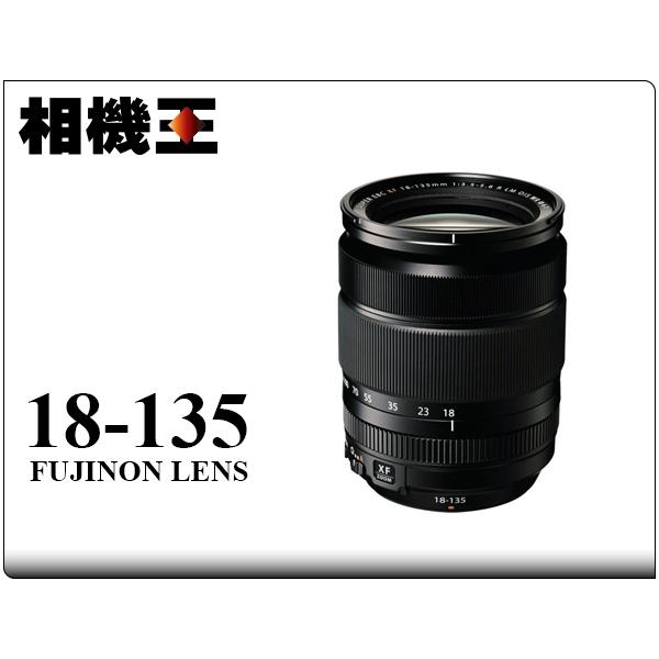 Fujifilm XF 18-135mm F3.5-5.6 R LM OIS WR 平行輸入