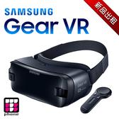 【3C出租】NEW Samsung Gear VR 2017 可支援Note8(含遙控器)