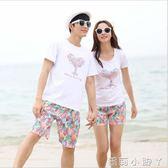 情侶套裝海邊裝短袖T恤沙灘短褲旅游度假蜜月婚紗照  全館免運