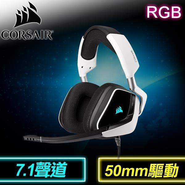 【南紡購物中心】Corsair 海盜船 Void RGB ELITE 電競耳麥《白》