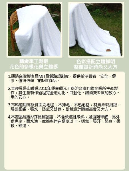 采棉居寢飾文化館--雪狐絨絲毯