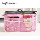 (全現貨)雙拉鍊雙層包中包。AngelNaNa超大加厚手提式袋中袋收納包。8色(可挑色)(SBA0028)