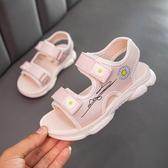 女童涼鞋 女童運動涼鞋2020夏季新款洋氣兒童小公主中大童鞋軟底小學生女孩 朵拉朵YC