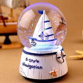 水晶球音樂盒八音盒帶雪花發光創意生日禮物