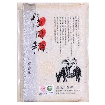 鴨間稻 有機白米3kg