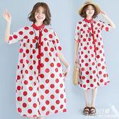 長裙 洋裝 文藝大尺碼 女裝夏裝棉麻襯衣連衣裙mm波點印花遮肉減齡洋氣娃娃衫