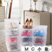 加厚透明抽屜鞋盒翻蓋式收納箱