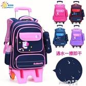 小學生拉桿書包女公主可拆卸兩用1-3-6年級防水爬樓六輪男女背包  (pink Q時尚女裝)