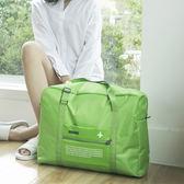 ♚MY COLOR♚可折疊素色旅行袋 大容量 旅行箱 行李箱外掛 防水包 收納包 收納袋 手提【B44-1】