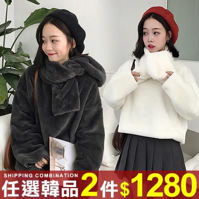 任選2件1280圍巾好感女孩保暖寬鬆圓領圍脖毛絨長袖上衣【08G-B1073】