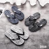 夏季人字拖鞋 男士個性外穿沙灘鞋子2019室外新款防滑涼拖鞋潮流時尚 QX12426 『男神港灣』