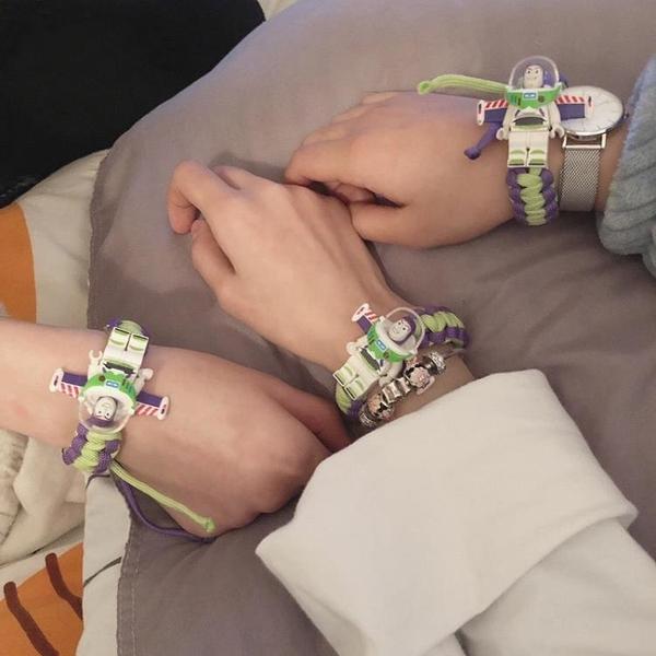 巴斯光年積木手錬編織手環手繩學生男女生日禮物情侶手錬飾品個性 滿天星