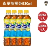 飲料 檸檬茶 紅茶 雀巢檸檬茶530ml(1入)