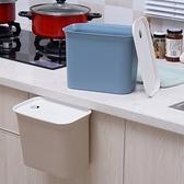 家用壁掛式垃圾桶創意廚房浴室儲物桶雜物收納桶【倪醬小舖】
